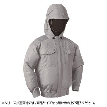NB-101A 空調服 充白セット M シルバー チタン フード 8209867  【abt-1601918】【APIs】