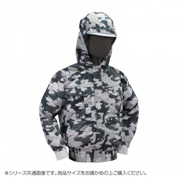NB-102A 空調服 充白セット L 迷彩グレー チタン フード 8209906  【abt-1601953】【APIs】