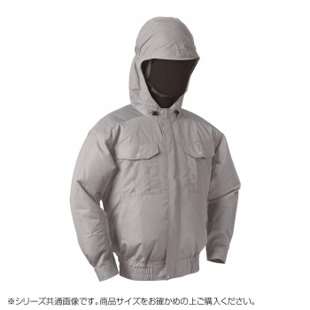 NB-101B 空調服 充白セット 2L シルバー チタン フード 8210058  【abt-1601981】【APIs】