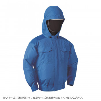 NB-101B 空調服 充黒セット 5L ブルー チタン フード 8210068  【abt-1601991】【APIs】