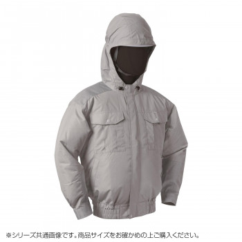 NB-101C 空調服 充白セット 3L シルバー チタン フード 8119146  【abt-1602030】【APIs】