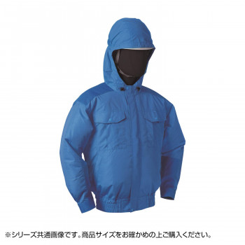NB-101C 空調服 充黒セット 3L ブルー チタン フード 8119160  【abt-1602037】【APIs】