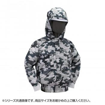 NB-102C 空調服 充白セット L 迷彩グレー チタン フード 8119175  【abt-1602062】【APIs】