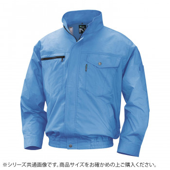 NA-2011C Nクールウェア 充白セット 5Lライトブルー 綿 タチエリ 8119395  【abt-1602170】【APIs】