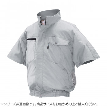 ND-2011C Nクールウェア 半袖 充白セット 2L シルバー 綿 タチエリ 8119490  【abt-1602202】【APIs】