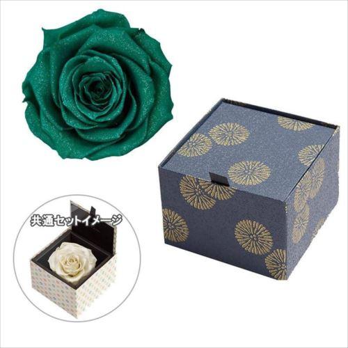 ダイヤモンドローズボックス 和柄 WA85 紺瑠璃 ブリティッシュグリーン 1235-73  【yst-1514051】【APIs】