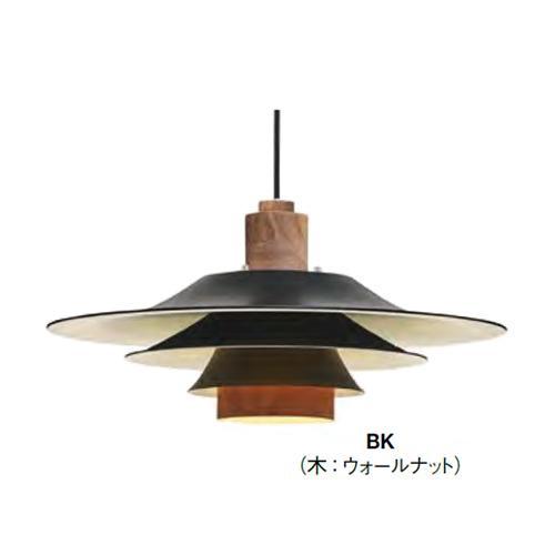 ペンダントライト Antrim (アントリム) LT-9791 BK  【yst-1211990】【APIs】