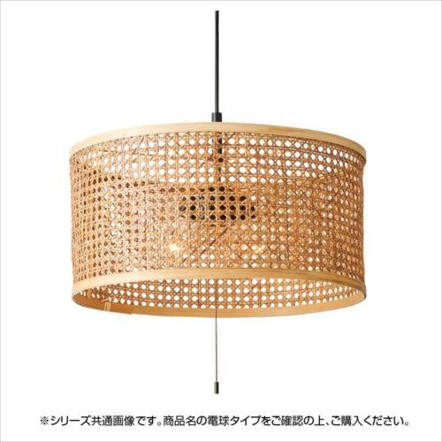 ペンダントライト Serge セルジュ ボール球形LED電球(電球色) LT-3790  【yst-1475480】【APIs】