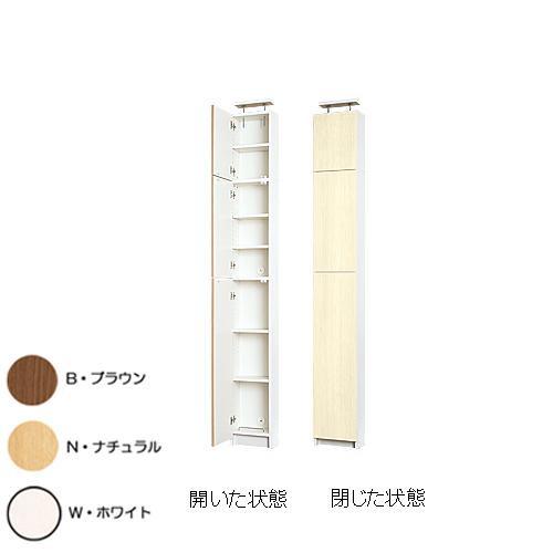 奥行19cm天井つっぱり薄型壁面収納 幅30cm 棚タイプ 高さロー UHS-C3019L  【yst-1501623】【APIs】
