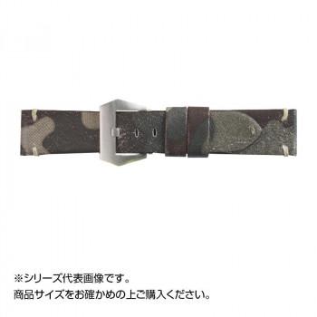 Emitta(エミッタ) 時計バンド ツヴァイ 22mm カーキ (美錠:銀) ETP-ZK22  【yst-1561843】【APIs】