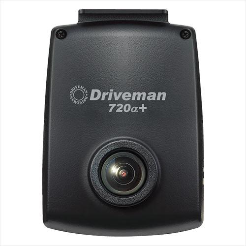 ドライブレコーダー Driveman(ドライブマン) 720α+ フルセット 2芯車載用電源ケーブルタイプ 720a-p-DM  【yst-1089992】【APIs】