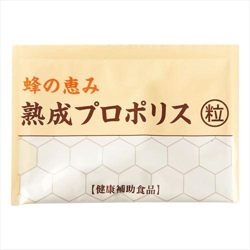 サンフローラ 蜂の恵み 熟成プロポリス 30包(150粒)  【yst-1430129】【APIs】 (軽税)