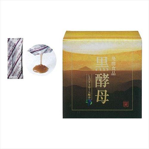 アクファジーマックススーパー 30袋入(17g×30袋) 319803  【yst-1430240】【APIs】