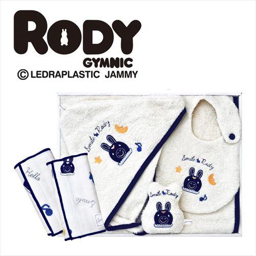 ロディ ベビーギフト RBY-120  【yst-1441644】【APIs】