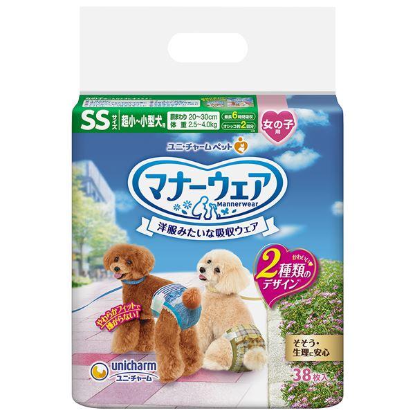 (まとめ)マナーウェア 女の子用 SSサイズ 超小~小型犬用 ベージュチェック・デニム 38枚 (ペット用品)【×8セット】