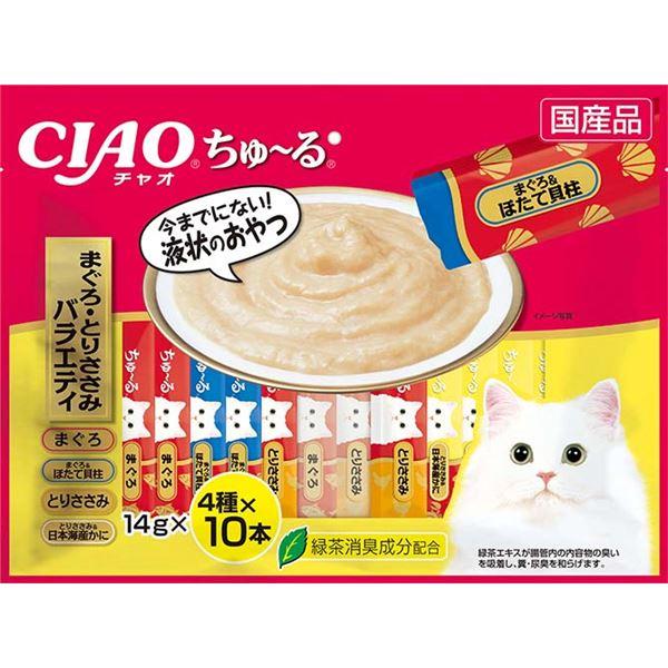 (まとめ)ちゅ~る 40本入り まぐろ・とりささみバラエティ (ペット用品・猫フード)【×8セット】
