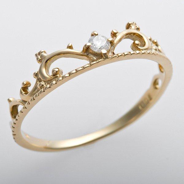 ダイヤモンド リング K10イエローゴールド ダイヤ0.05ct 9.5号 アンティーク調 プリンセス ティアラモチーフ