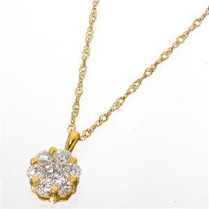 ダイヤネックレス 18金YG 毎日続々入荷 定価の67%OFF インビジブルセッティングダイヤ K18YG ネックレス