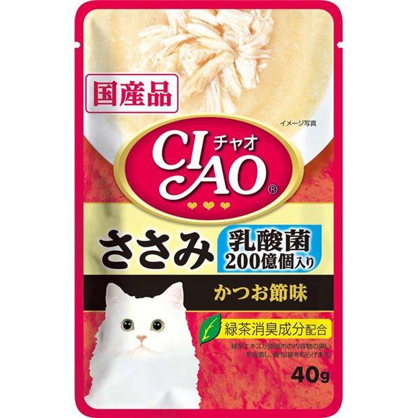 (まとめ)CIAOパウチ 乳酸菌入り ささみ かつお節味 40g (ペット用品・猫フード)【×96セット】