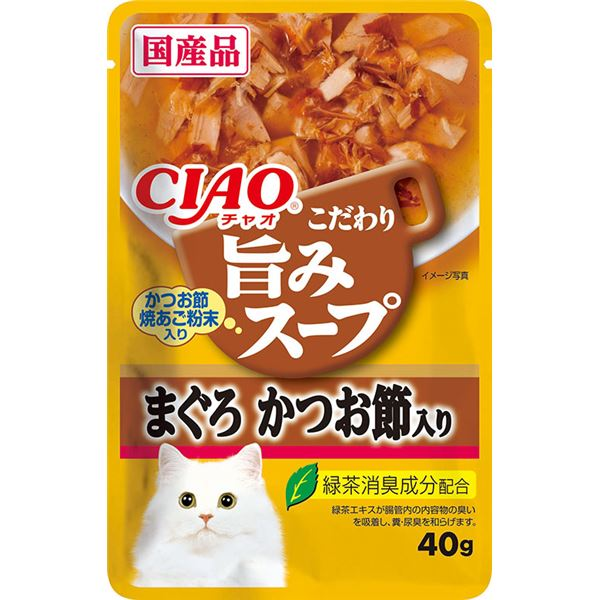 (まとめ)CIAO 旨みスープパウチ まぐろ かつお節入り 40g (ペット用品・猫フード)【×96セット】