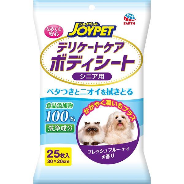 (まとめ)JOYPET デリケートケア ボディシート シニア用 25枚 (ペット用品)【×40セット】