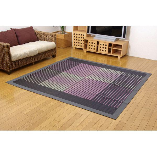 純国産/日本製 掛川織 い草ラグカーペット 『剣ヶ峰』 ブラック 約200×200cm 正方形