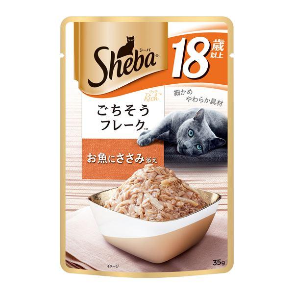 (まとめ)シーバ リッチ 18歳以上 ごちそうフレーク お魚にささみ添え 35g【×96セット】【ペット用品・猫用フード】