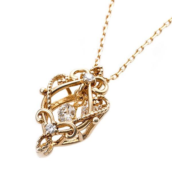 ダイヤモンド ネックレス 0.05ct K10 イエローゴールド アラベスク 花 フラワーモチーフ ペンダント 鑑別カード付き