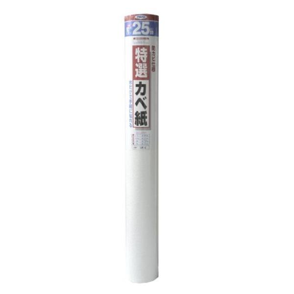 特選カベ紙 ST-6 92CMX25M