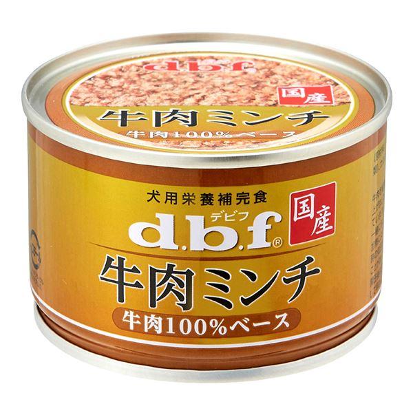 (まとめ)牛肉ミンチ 牛肉100%ベース 150g (ペット用品・犬フード)【×24セット】