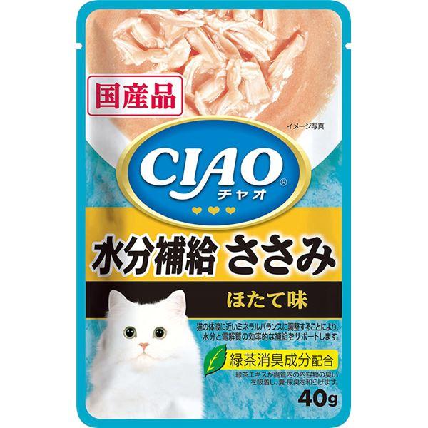 (まとめ)CIAO パウチ 水分補給 ささみ ほたて味 40g (ペット用品・猫フード)【×96セット】