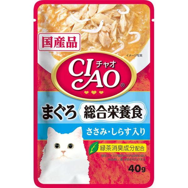 (まとめ)CIAOパウチ 総合栄養食 まぐろ ささみ・しらす入り 40g (ペット用品・猫フード)【×96セット】