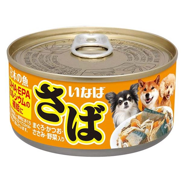 (まとめ)いなば 日本の魚 さば まぐろ・かつお・ささみ野菜入り 170g (ペット用品・猫フード)【×48セット】