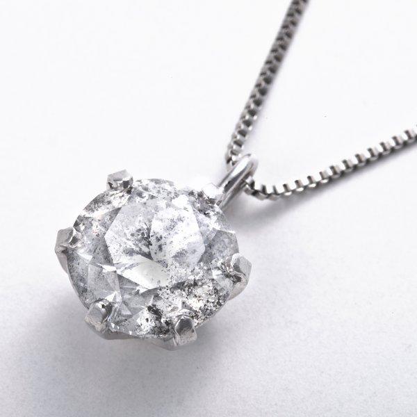 プラチナPT999 0.7ctダイヤモンドペンダント/ネックレス (鑑別書付き)