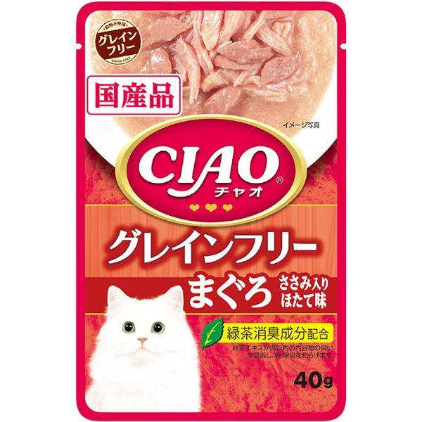 (まとめ)CIAOパウチ グレインフリー まぐろ ささみ入りほたて味 40g (ペット用品・猫フード)【×96セット】