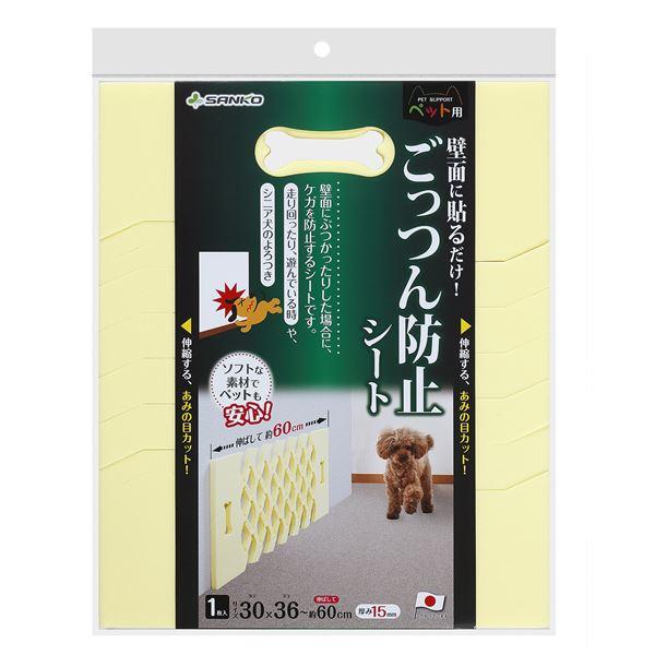 (まとめ)ペット用ごっつん防止シート(ペット用品)【×120セット】