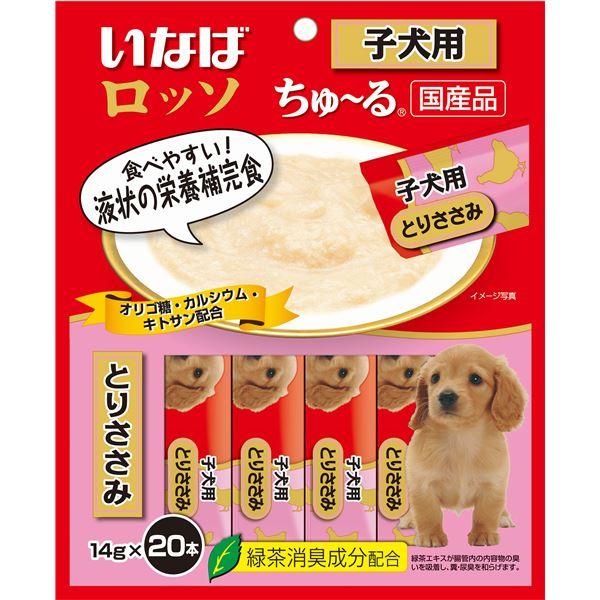 (まとめ)ロッソ20本入子犬用 とりささみ D-101 (ペット用品・犬フード)【×16セット】