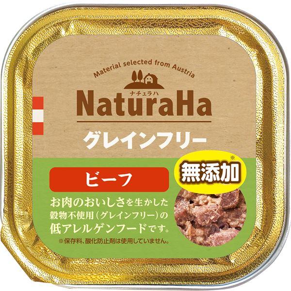 (まとめ)ナチュラハ グレインフリー ビーフ 100g(ペット用品・犬フード)【×96セット】