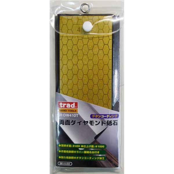 (業務用5個セット) TRAD ダイヤモンド砥石 【#400/#1000】 SR-DW410T