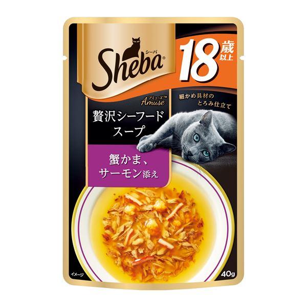 (まとめ)シーバ アミューズ 18歳以上 贅沢シーフードスープ 蟹かま、サーモン添え 40g【×96セット】【ペット用品・猫用フード】
