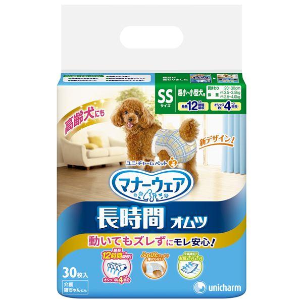 (まとめ)マナーウェア ペット用 長時間紙オムツ SS 30枚 (ペット用品)【×8セット】