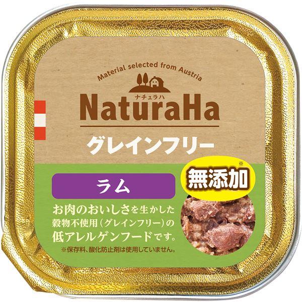 (まとめ)ナチュラハ グレインフリー ラム 100g(ペット用品・犬フード)【×96セット】
