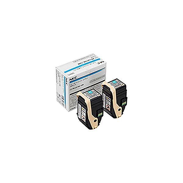 【純正品】 NEC エヌイーシー トナーカートリッジ 【PR-L9110C-13W CX2 シアン】 2本セット