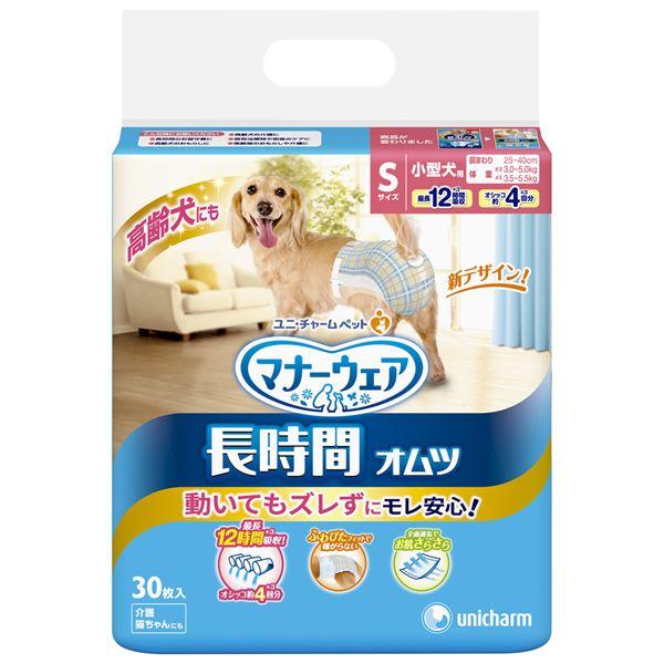 (まとめ)マナーウェア ペット用 長時間紙オムツ S 30枚 (ペット用品)【×8セット】