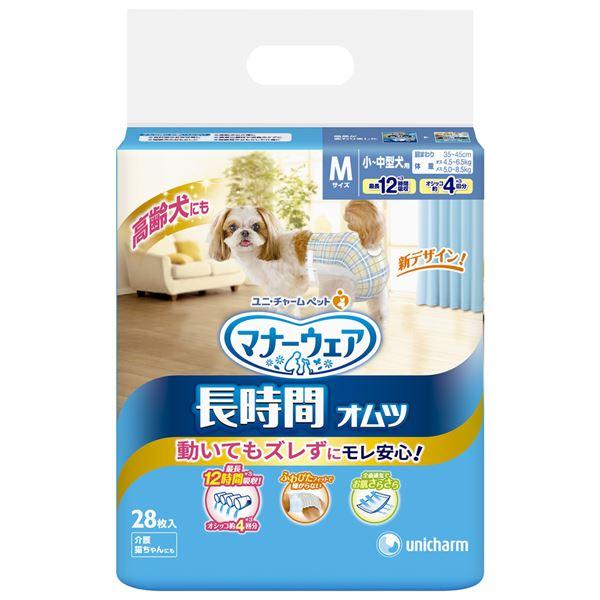 (まとめ)マナーウェア ペット用 長時間紙オムツ M 28枚 (ペット用品)【×8セット】