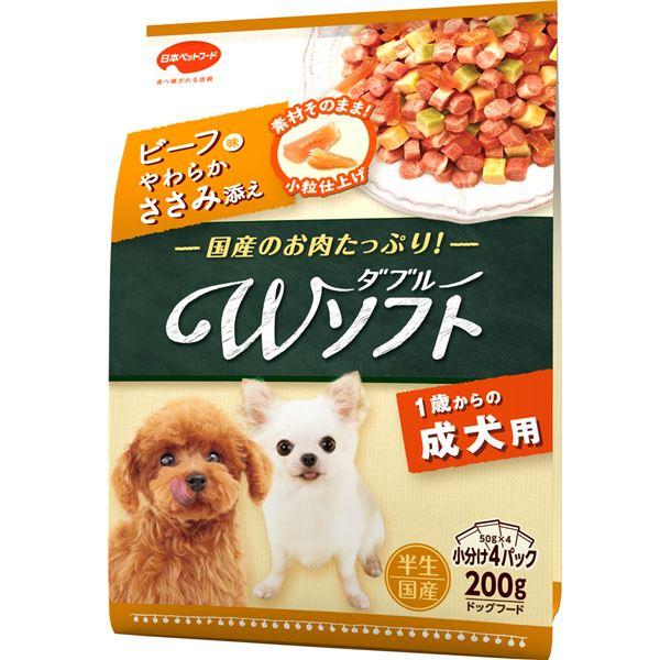 (まとめ)ビタワン君のWソフト 成犬用 お肉を味わうビーフ味粒・やわらかささみ入り 200g (ペット用品・犬フード)【×18セット】