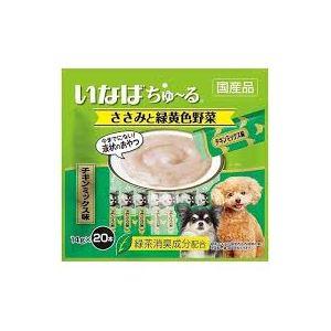 (まとめ)ささみ野菜ちゅーる20本チキンM14g20本 (ペット用品・犬フード)【×16セット】