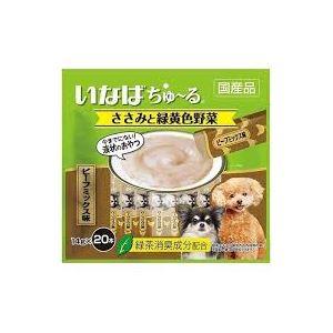 (まとめ)ささみ野菜ちゅーる20本ビーフM14g20本 (ペット用品・犬フード)【×16セット】