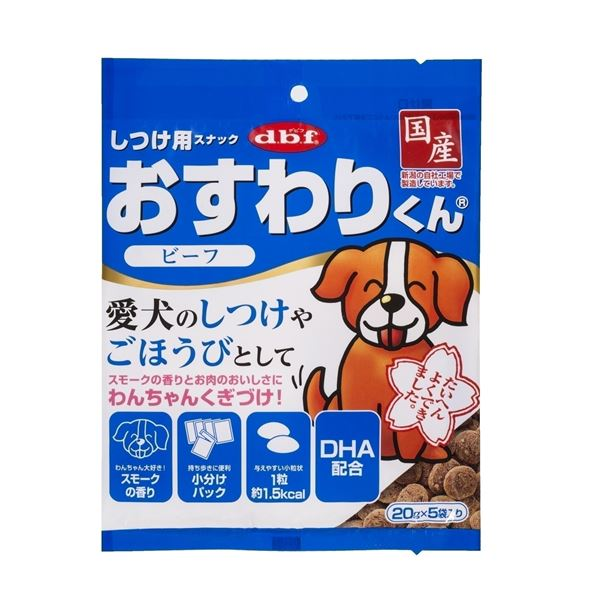 (まとめ)おすわりくん ビーフ 100g (ドッグフード)【ペット用品】【×48 セット】