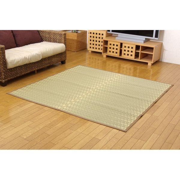 純国産/日本製 掛川織 い草カーペット 『松川』 ベージュ 本間4.5畳(約286×286cm)